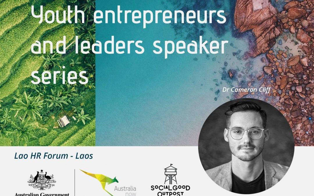 Press Release: Laos Youth Speaker Series
